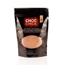 Cacao powder 1 kg