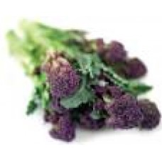 Purple sprouting broccoli 200 gm pack